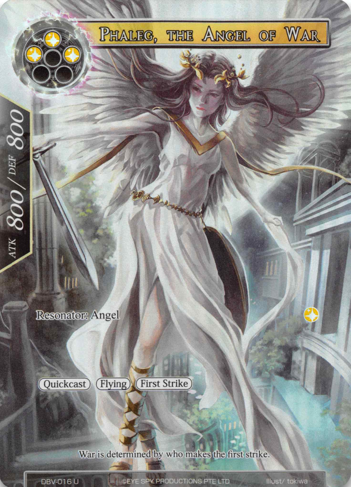 Phaleg, the Angel of War (Full Art) - Duel Kingdom | Duel Kingdom