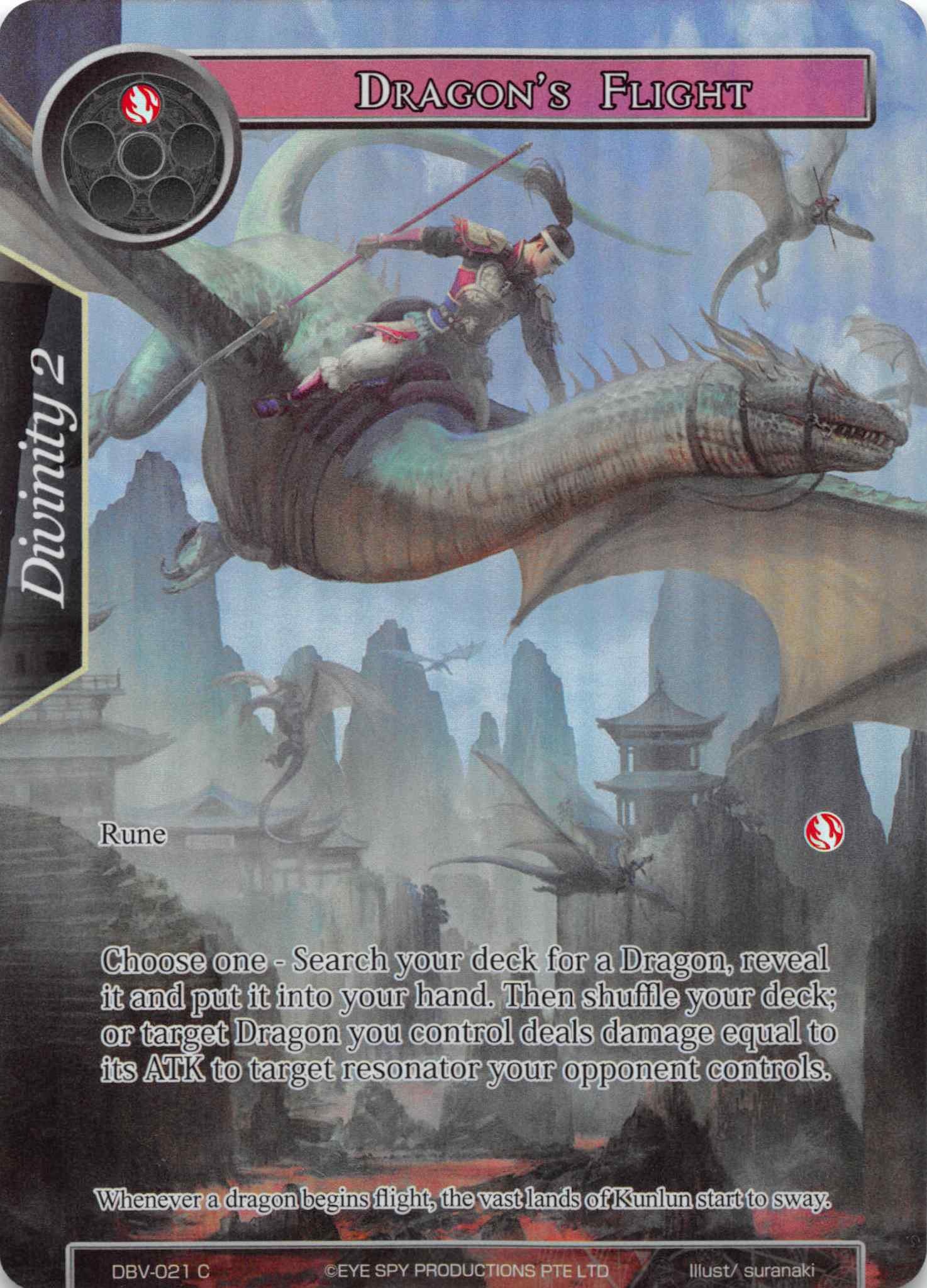 Dragon's Flight (Full Art) - Duel Kingdom | Duel Kingdom
