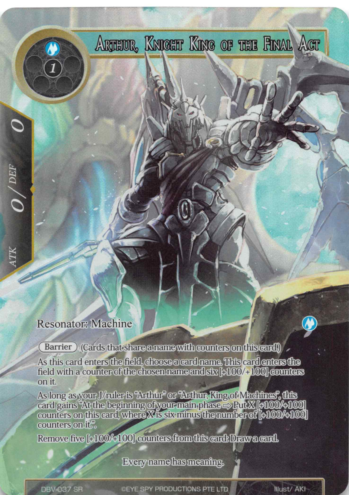 Arthur, Knight King of the Final Act (Full Art) - Duel Kingdom | Duel Kingdom