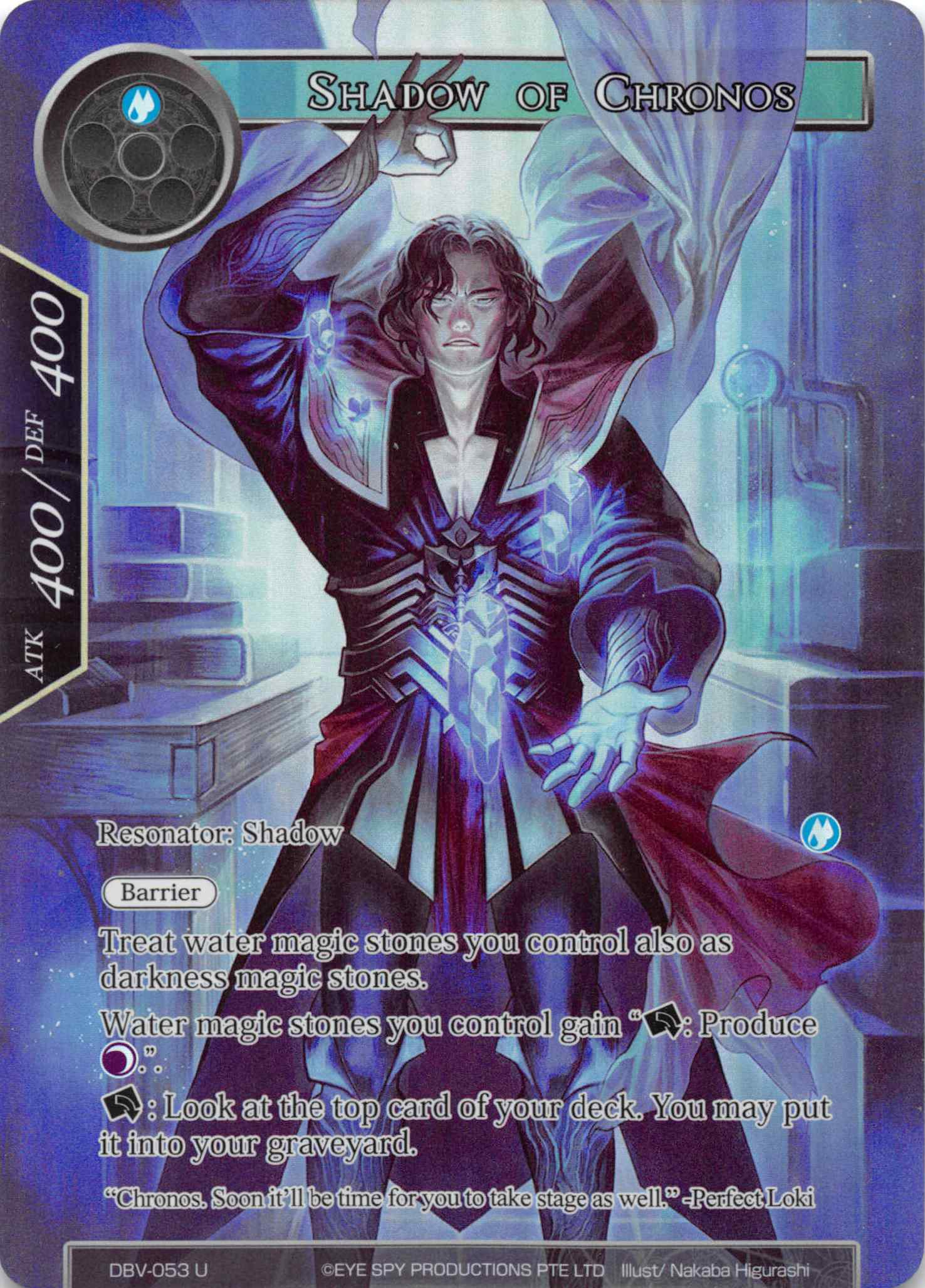 Shadow of Chronos (Full Art) - Duel Kingdom | Duel Kingdom