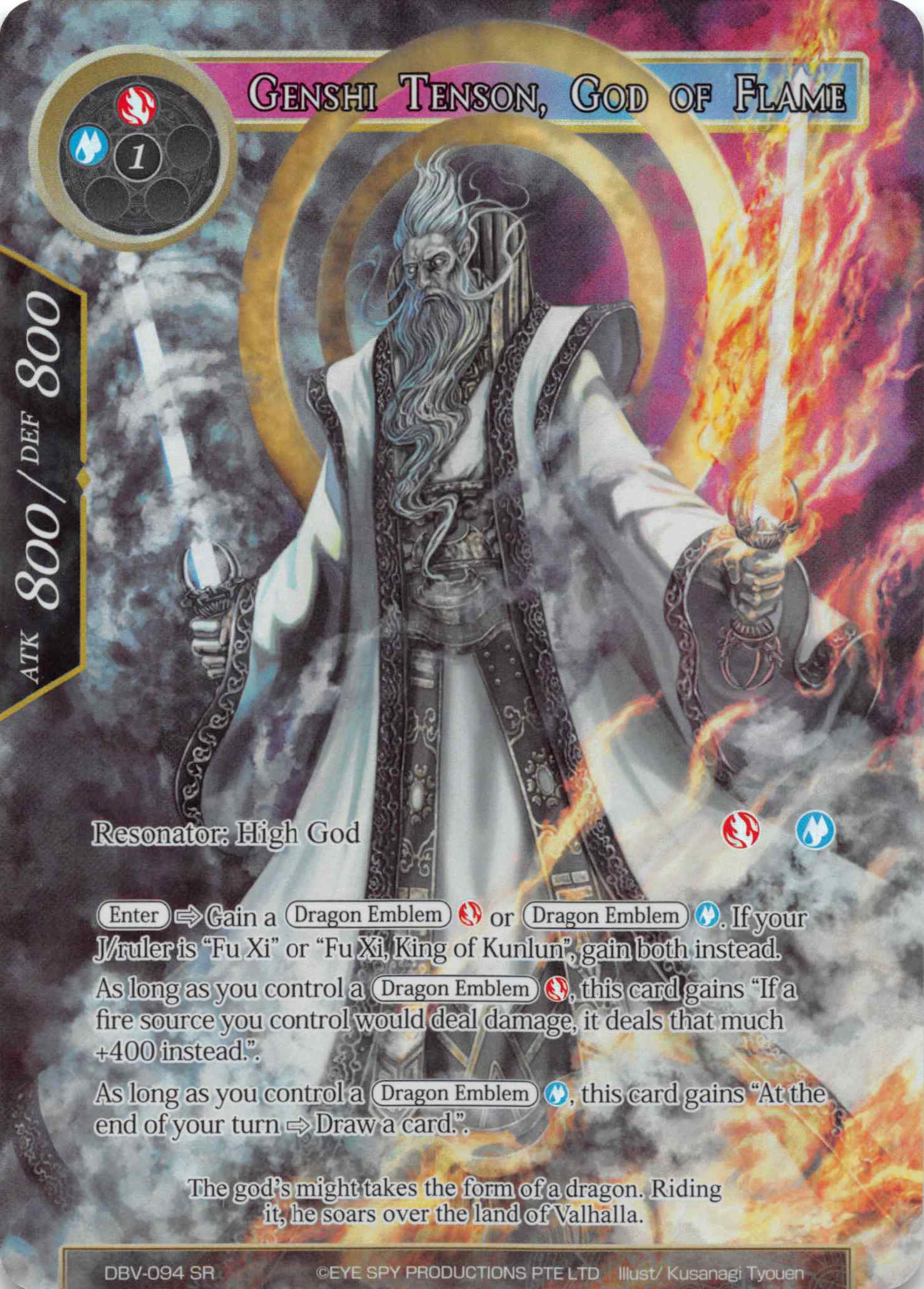 Genshi Tenson, God of Flame (Full Art) - Duel Kingdom | Duel Kingdom