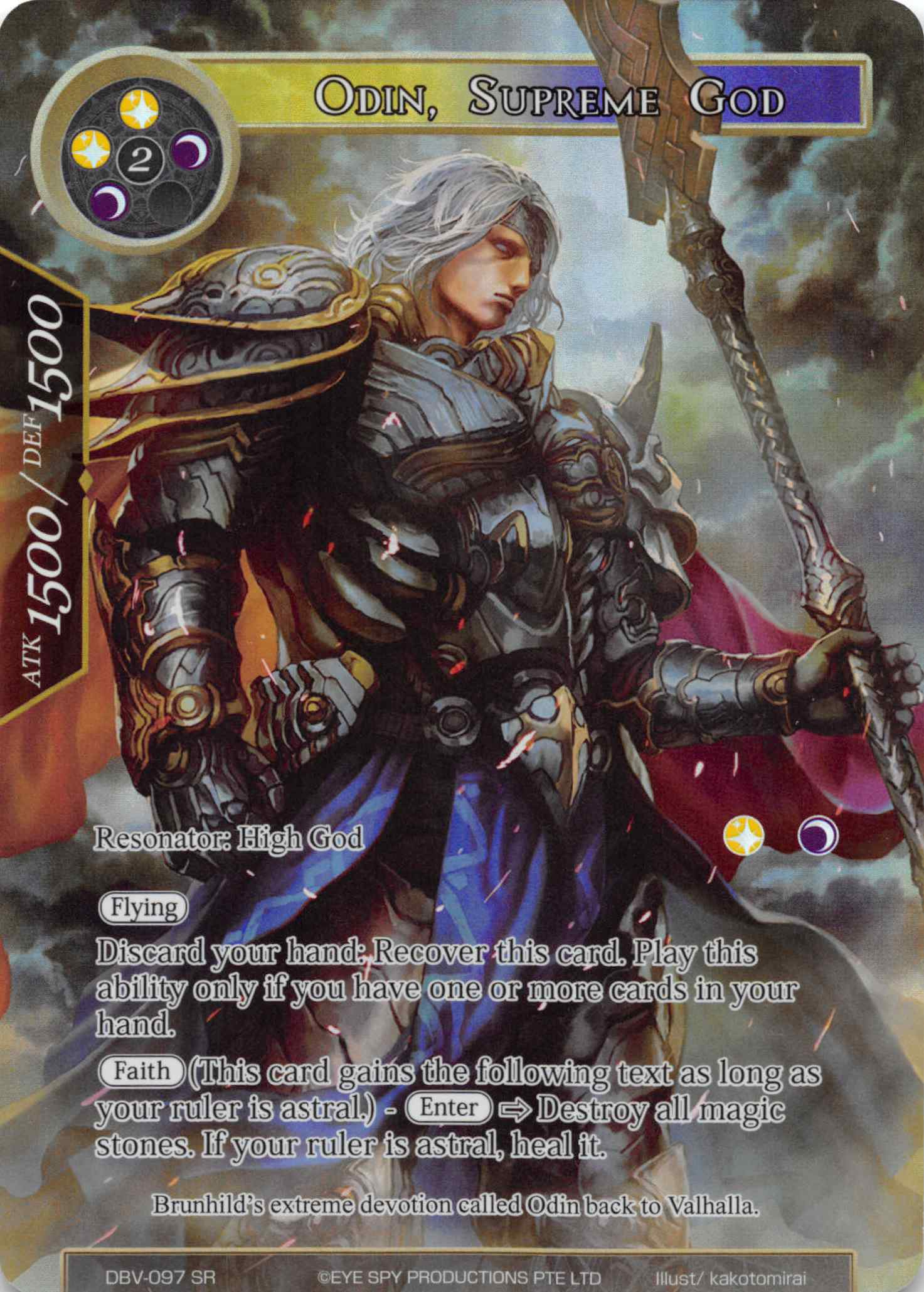 Odin, Supreme God (Full Art) - Duel Kingdom | Duel Kingdom