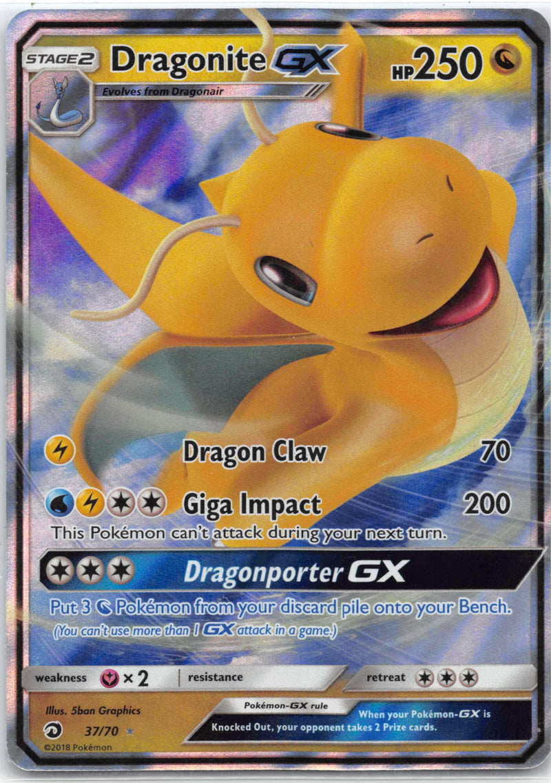 Dragonite GX (37) [Dragon Majesty] - Duel Kingdom