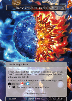 Magic Stone of Vaporization - Duel Kingdom