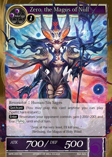 Zero, the Magus of Null - Duel Kingdom | Duel Kingdom
