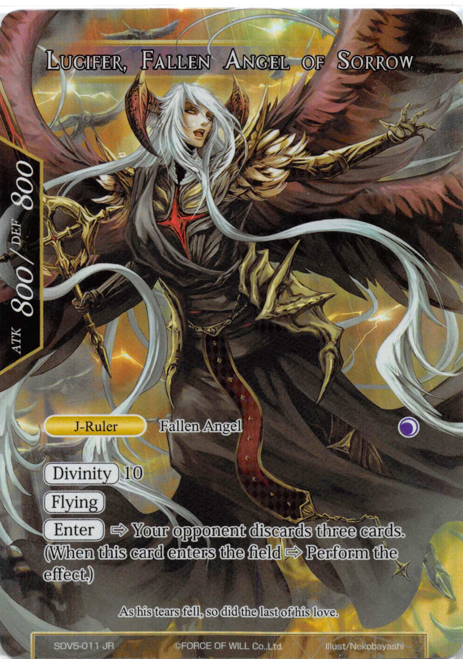 Lucifer / Lucifer, Fallen Angel of Sorrow - Duel Kingdom | Duel Kingdom