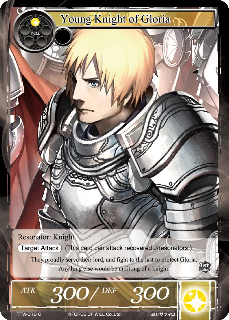 Young Knight of Gloria (Foil) - Duel Kingdom