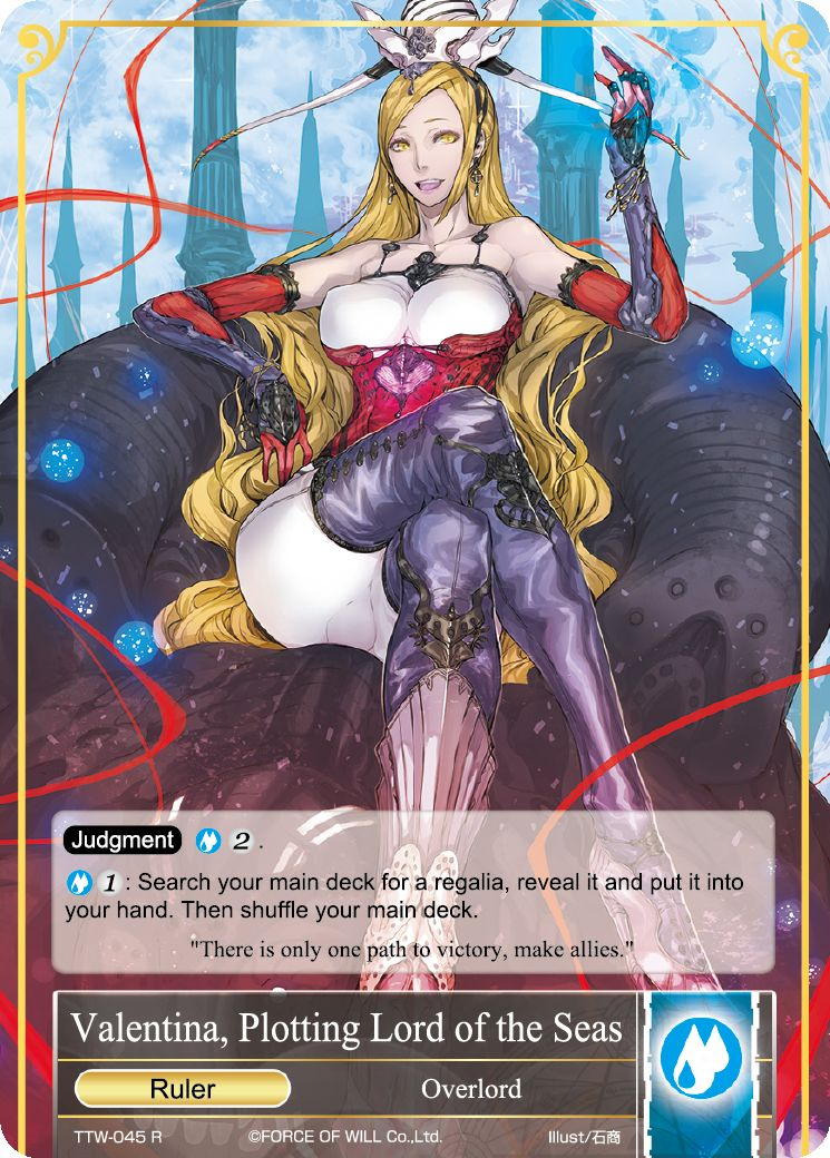 Valentina, Plotting Lord of the Seas // Overlord of the Seven Lands, Valentina (Stamped Full Art) - Duel Kingdom