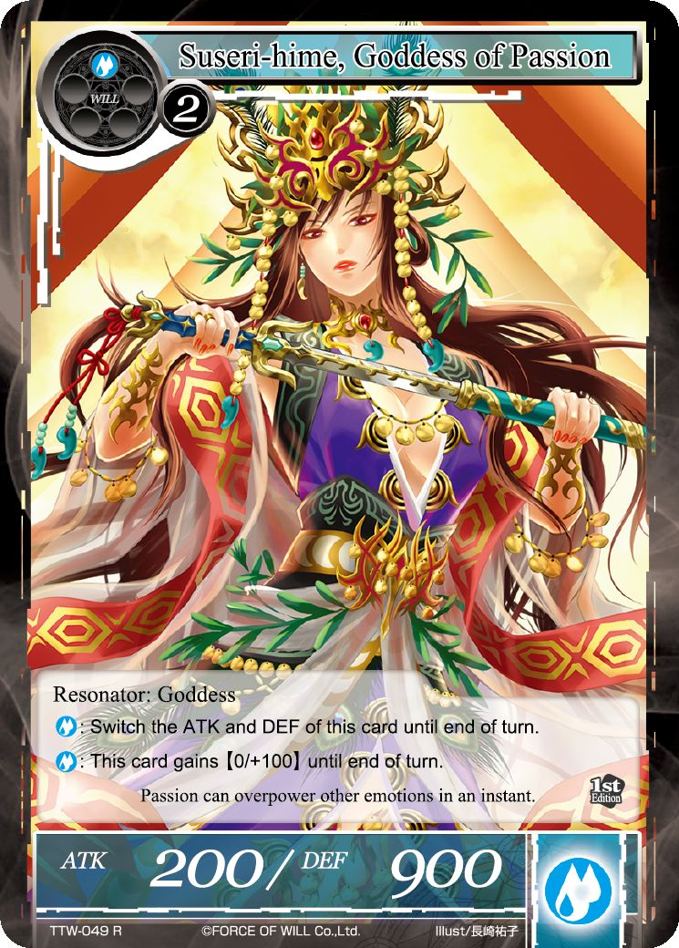 Suseri-hime, Goddess of Passion (Stamped Full Art) - Duel Kingdom
