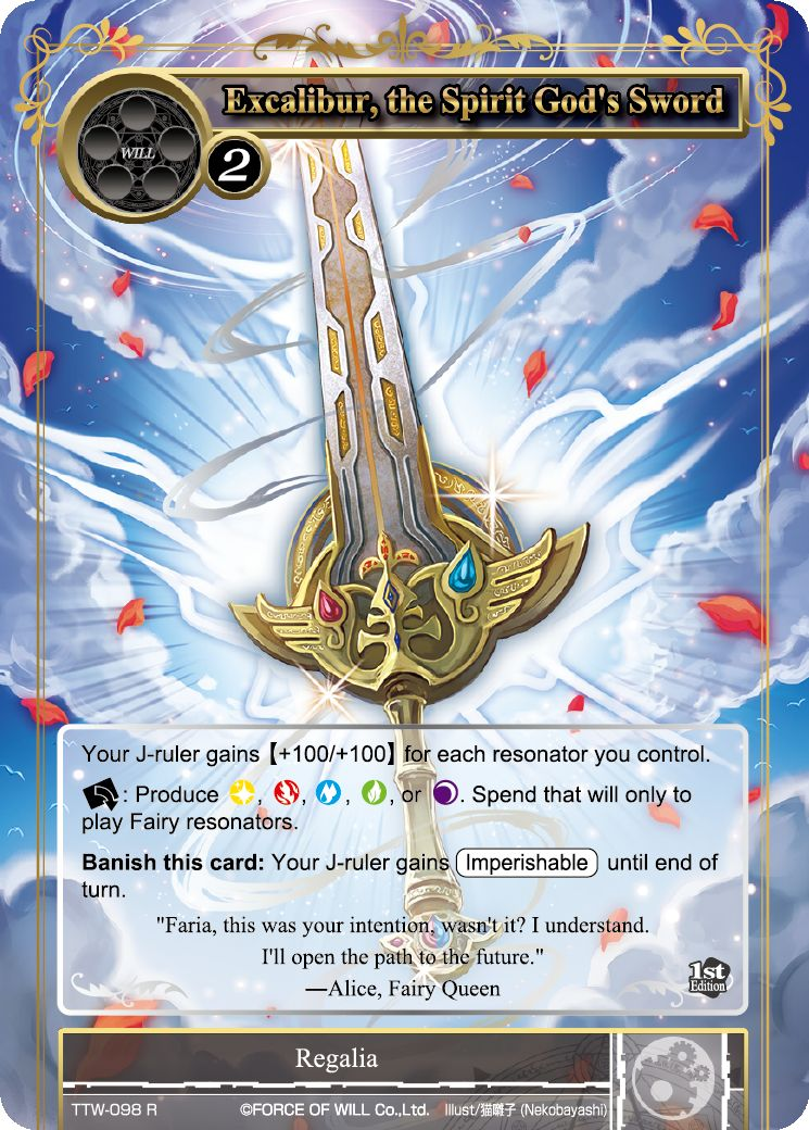 Excalibur, the Spirit God's Sword (Stamped Full Art) - Duel Kingdom