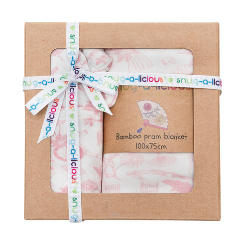 Gift set - Blanket/Hat/Bib - Busy Hong Kong