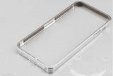 New Aluminium Bumper for iPhone 5 / 5S - 0.7mm only - iRepair India™ - 2