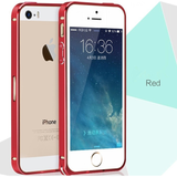 New Aluminium Bumper for iPhone 5 / 5S - 0.7mm only - iRepair India™ - 6
