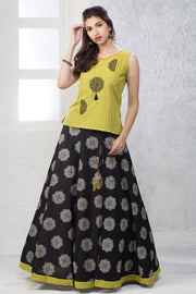 Mandala Embroidered Top & All Over Printed Skirt - Maybell Womens Fashion