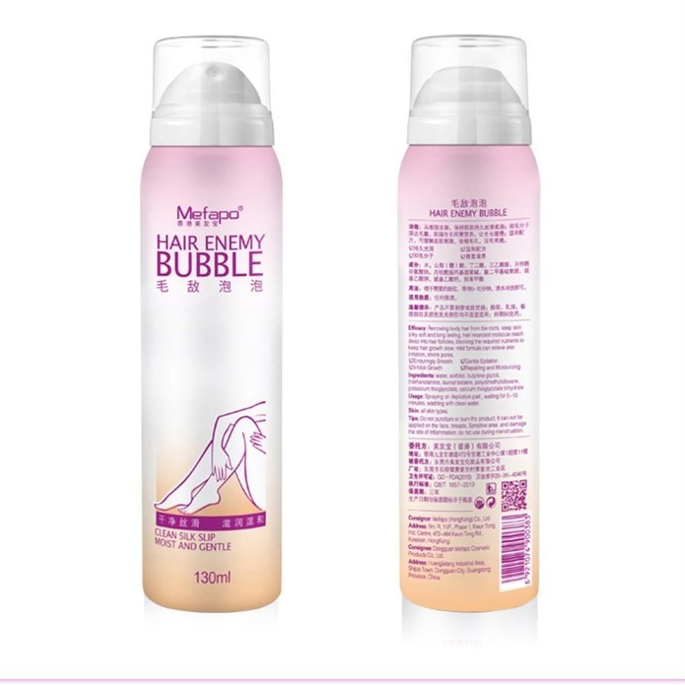 Hair Enemy Bubble مزيل الشعر