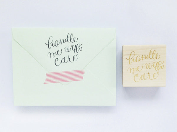 Handle Me With Care Rubber Stamp