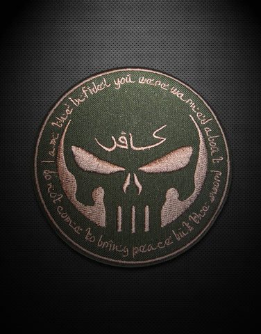 INFIDEL EMBROIDERED PATCH (BLACK OR OD)