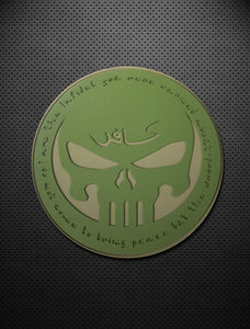 INFIDEL PVC PATCH (BLACK OR OD)