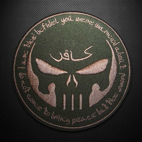 Image of INFIDEL EMBROIDERED PATCH (BLACK OR OD)