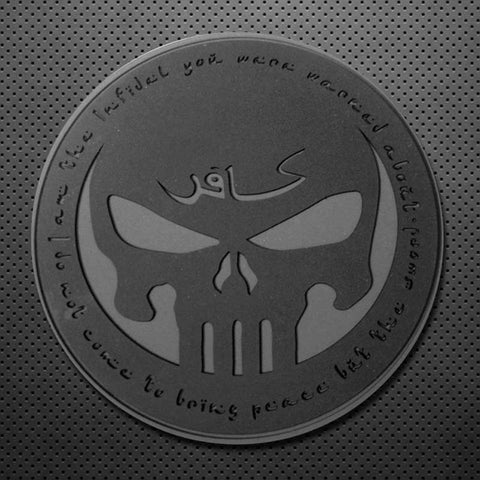 Image of INFIDEL PVC PATCH (BLACK OR OD)