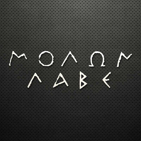MOLON LABE STACKED DECAL