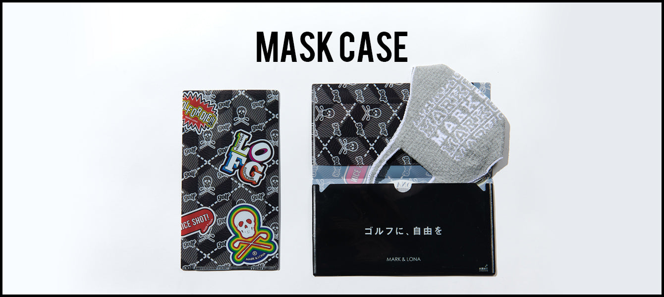 MASK CASE: FREE GIFT WITH PURCHASE CAMPAIGN!