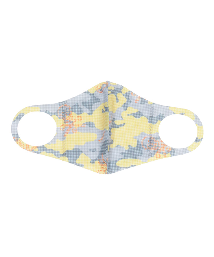 Cloud Camo surgical mask | MEN and WOMEN