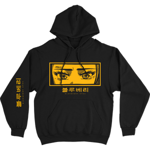 LIMITED EDITION BLUEBERRY EYES HOODIE