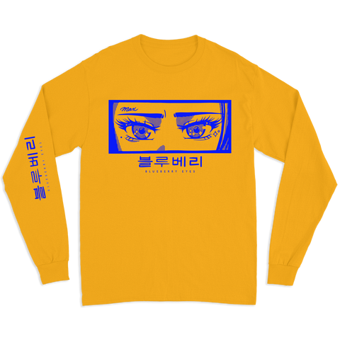 Blueberry Eyes Long Sleeve T-Shirt (Limited Edition)