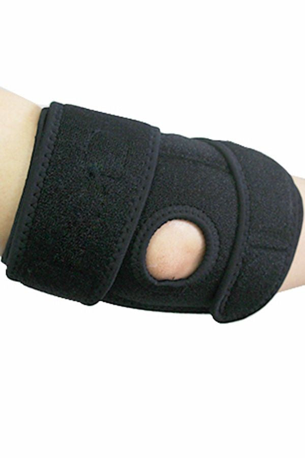 Adjustable Elbow Wrap Support2-cutespree