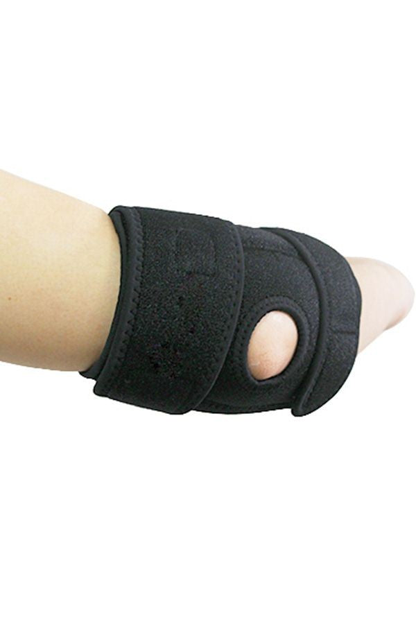 Adjustable Elbow Wrap Support4-cutespree