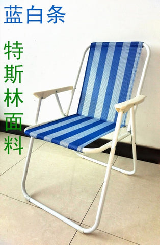 A1 New Folding Fishing Chair Seat Outdoor Camping