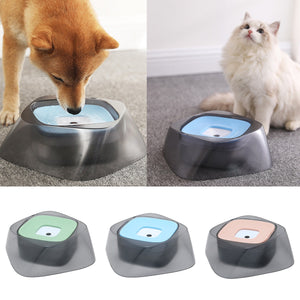 Splash-Free Pet Slow Water Feeder Bowl - Abound Pet Supplies
