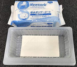 Newsorb Pee Sponge Powder for Portable Dog Potty Pee Tray