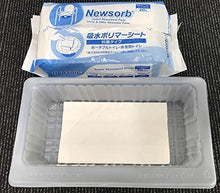 將圖片載入圖庫檢視器 Newsorb Pee Sponge Powder for Portable Dog Potty Pee Tray