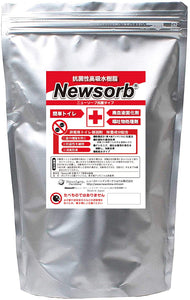 NEWSORB Antibacterial-type Super Absorbent Polymer