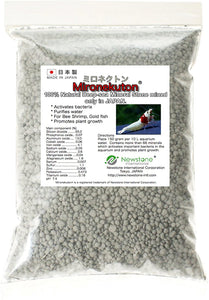 Newstone Mironekuton - Natural deep sea Mineral Rock Powder. Provides 66 Minerals for Shrimps and Water Plants and Keep Them Healthy