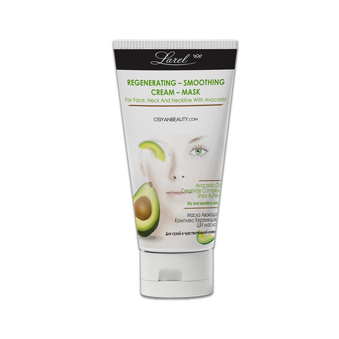 Facial Mask With Avocado Oil