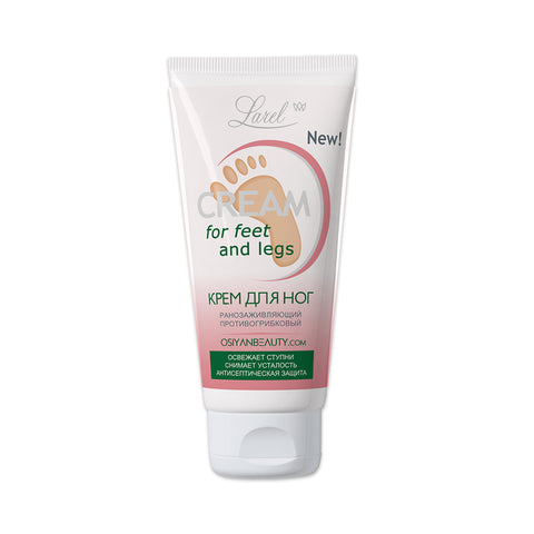 Anti-fungal Foot Cream Gel With Bay Leaf Oil
