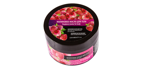 Body butter RASPBERRY