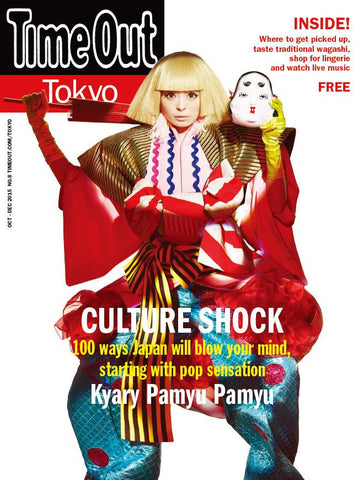 Time Out Tokyo magazine  eighth issue