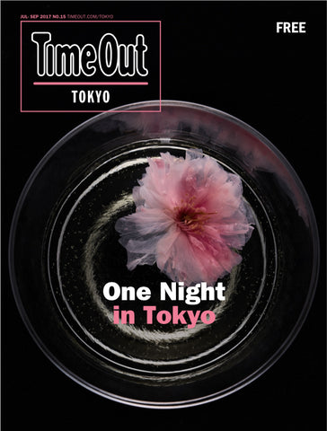 Time Out Tokyo magazine fifteenth issue