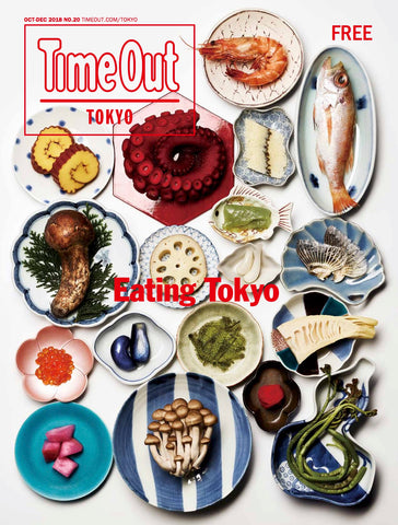 Time Out Tokyo magazine twentieth issue