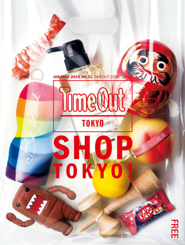 Time Out Tokyo magazine No. 21