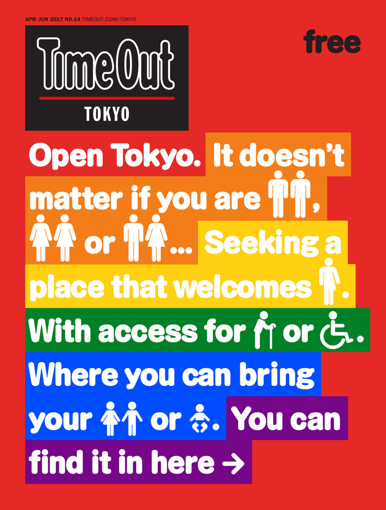 Time Out Tokyo magazine fourteenth issue