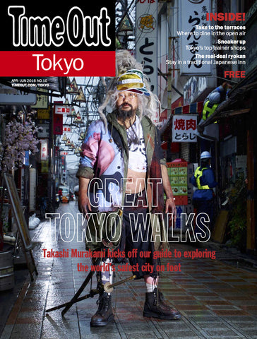 Time Out Tokyo magazine tenth issue