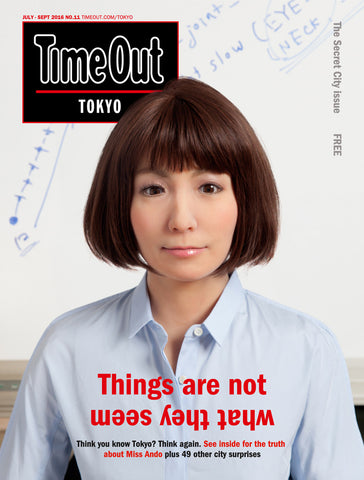Time Out Tokyo magazine eleventh issue