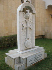 Memorial khachkar The Martyrs of Zeitoun