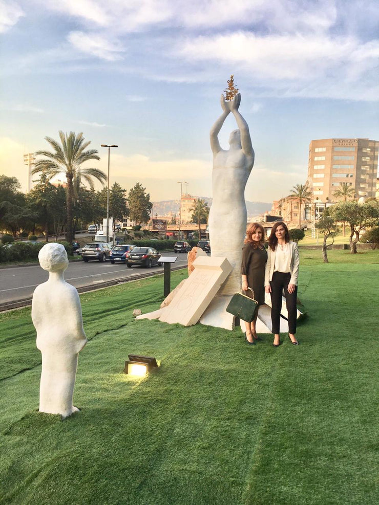 The Lebanese-Armenian Friendship Monument