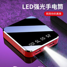 Load image into Gallery viewer, Power Bank 20000mAh LED Display